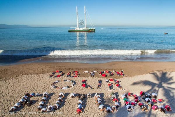 Human banner on a beach at Puerto Vallarta, Mexico