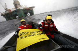 Stopping Arctic drilling