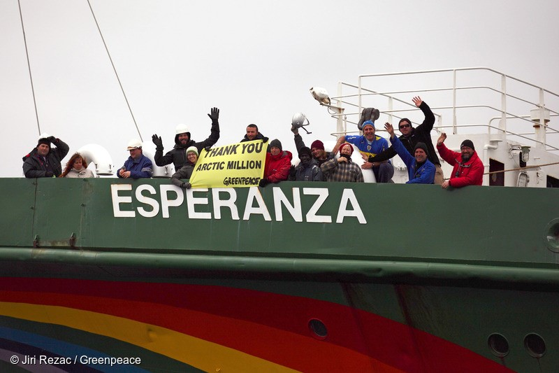 USA ALASKA BERING SEA 14JUL12 - The cew of the Greenpeace ship Esperanza holds a banner saying Thank You Arctic Million in the Bering Sea, Alaska.The Greenpeace ship Esperanza is on an Arctic expedition to study unexplored ocean habitats threatened by offshore oil drilling, as well as industrial fishing fleets.Photo by Jiri Rezac / Greenpeace© Jiri Rezac / Greenpeace