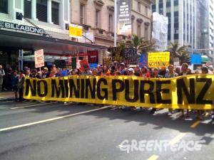 NO MINING PURE NZ