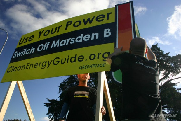 Erecting Clean Energy Guide bill boards