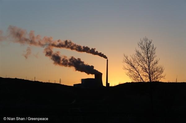 중국 산시(Shaanxi) 성 유린(Yulin)시의 석탄발전소