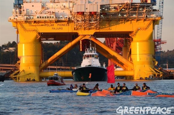 blockade of activists in front of Shell's Polar Pioneer rig