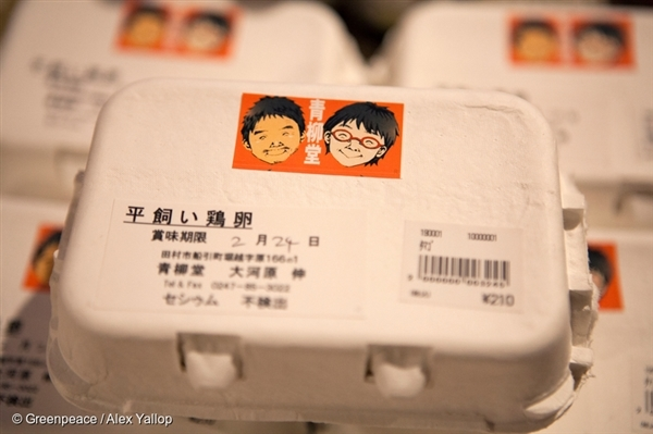 Mr and Mrs Okawara pour so much love into their products that they stick caricatures of themselves on their labels!