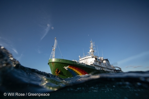 The Esperanza departs from the port of Diego Suarez. The Greenpeace vessel is in North Madagascar embarking on a new campaign in the Indian Ocean. 16 Apr, 2016  © Will Rose / Greenpeace