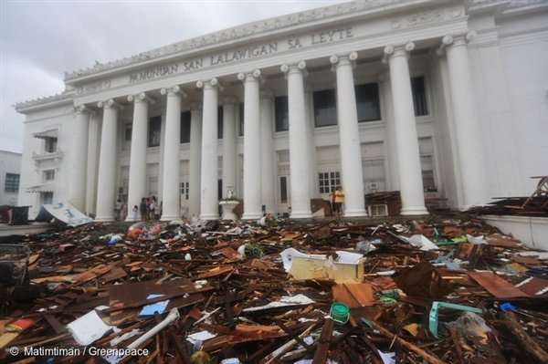 Exterior of the Tacloban Provincial Capitol building after Typhoon Haiyan hit on the 8th November.
