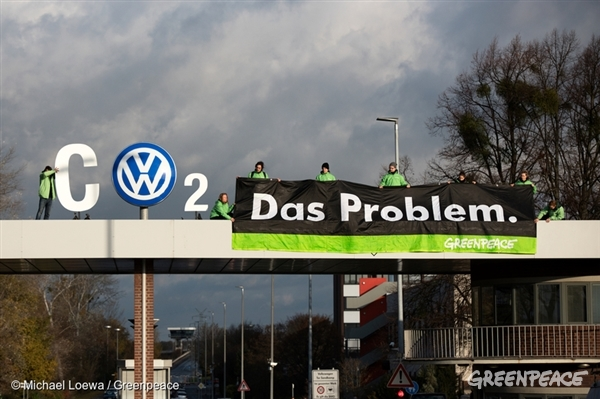Action at VW factory