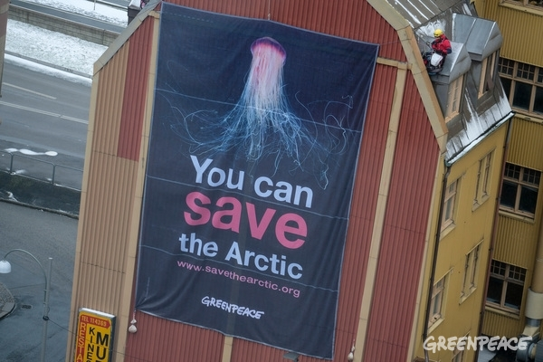 OSPAR Arctic Protection Action in Gothenburg. 2 Mar, 2016 © Pedro Armestre / Greenpeace