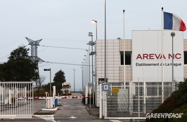 Entrance of the Areva La Hague nuclear reprocess facilities.  © Nicolas Chauveau / Greenpeace