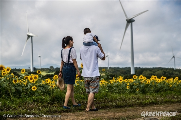 Wind farm in Fukushima
