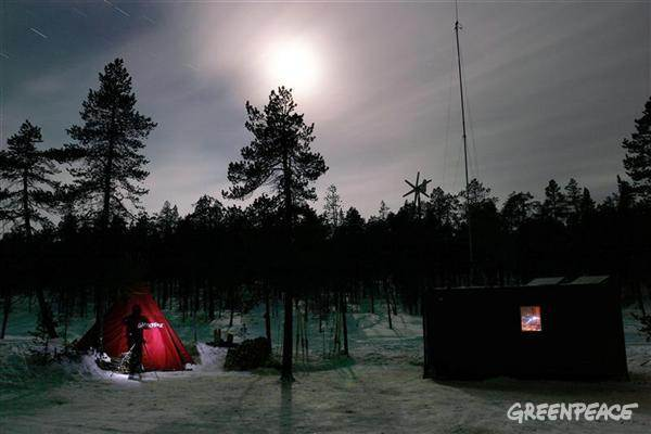 The Forest Rescue Station, Finland, 2005