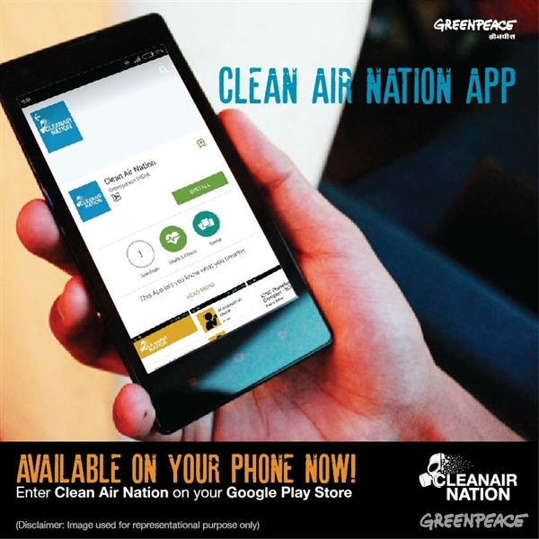 Clean Air Nation app now on Google Play Store