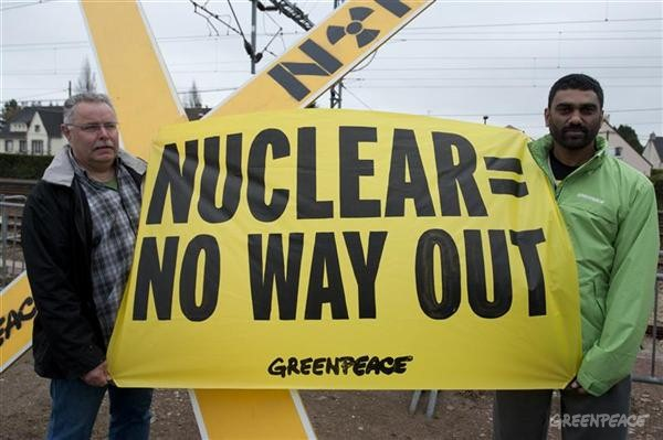 Nuclear = No Way Out