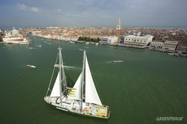The Rainbow Warrior In Venice, Italy