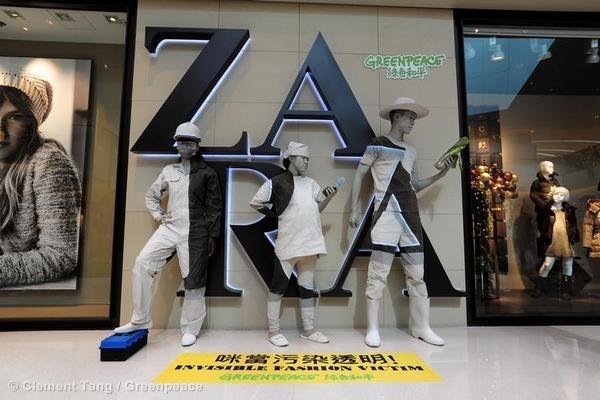 Invisible Fashion Victim at Zara's leading store in Hong Kong