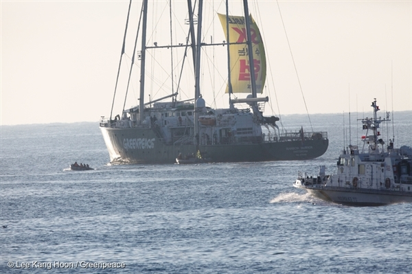 Greenpeace ship the Rainbow Warrior near the Kori Nuclear Power Plant in South Korea