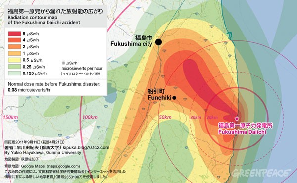 Funehiki map