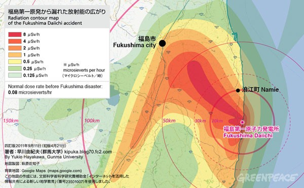 Tsushima map