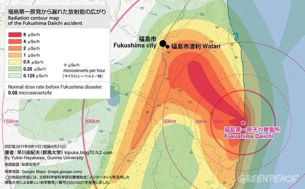 Watari map