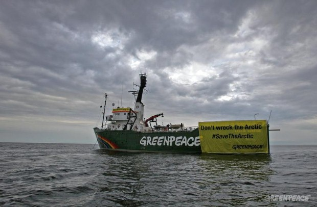 Greenpeace ship, Arctic Sunrise