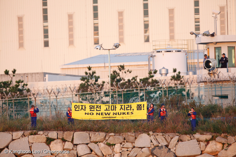 "Greenpeace activists hold a banner saying ""No New Nukes"" at the Kori Nuclear Power Plants in protest against the plan to build Shin Kori 5 and 6 reactors, in Ulsan, South Korea, 13 Oct 2015. Greenpeace says the Kori Nuclear Power Plant is  a threat to more than 3 million people as well as industrial and tourism areas within 30 kilometers of the power plant's radius."