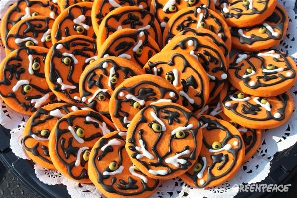 Tiger theme cookies