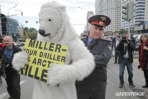 activist in a polar bear costume