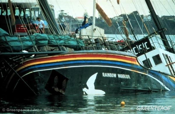 Aftermath of Shipwreck After the Rainbow Warrior Bombing. © Greenpeace / John Miller