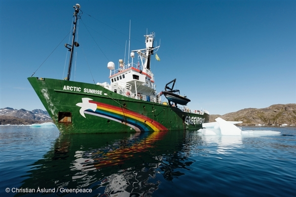 Arctic Sunrise at Tasiilaq. 22 Aug, 2015 © Christian Åslund / Greenpeace