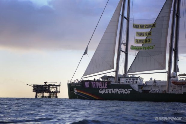 Rainbow Warrior 'No Drilling' Banner Protest, Italy