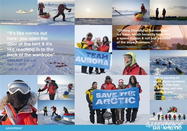North Pole Expedition Collage