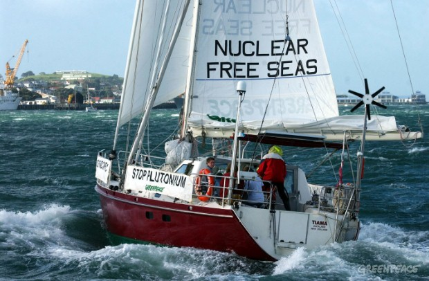 Boats set sail from Auckland to join the flotilla that will protest British Nuclear Fuels plutonium shipment transport through the Pacific ocean.
