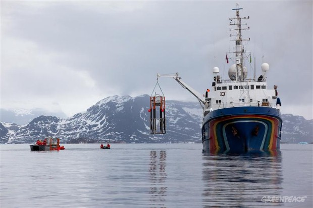 Arctic Under Pressure Expedition