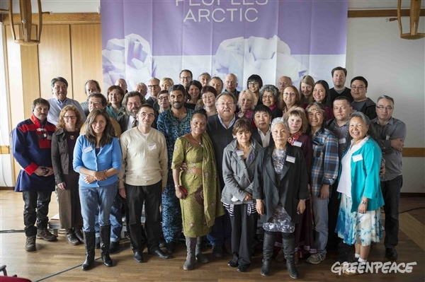 Peoples' Arctic Conference