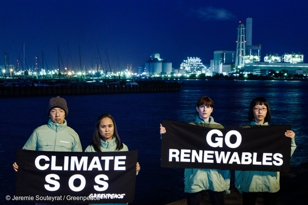 Greenpeace activists outside the Isogo coal power plant and the Minami-Yokohama gas power plant during the IPCC (Intergovernmental Panel on Climate Change) meeting in 2014.