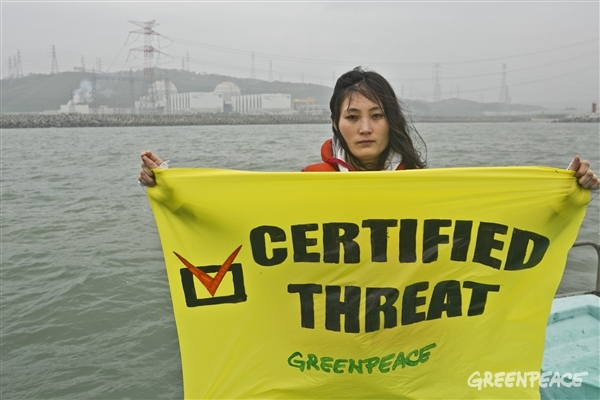 The Kori nuclear power plant is a certified threat to our safety