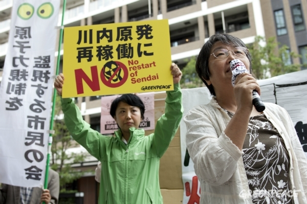 Protests against nuclear restarts outside of Japan's Nuclear Regulatory Authority. 09/10/2014 © Masaya Noda / Greenpeace