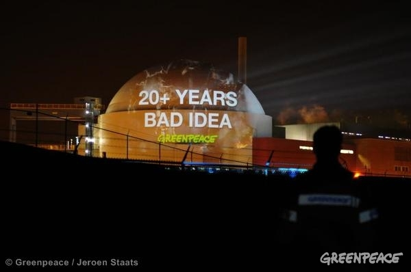Projection At The Borssele Nuclear Power Plant. 03/05/2014 © Greenpeace / Jeroen Staats