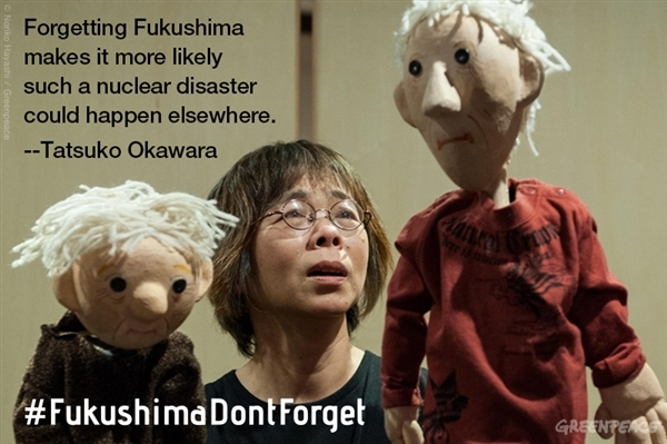 Ms Okawara is also a puppeteer. She created a puppet show about the disaster. The ending is grim. White-haired puppets talk about how everything is gone.