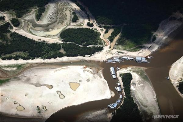 Sand banks in Amazon Basin