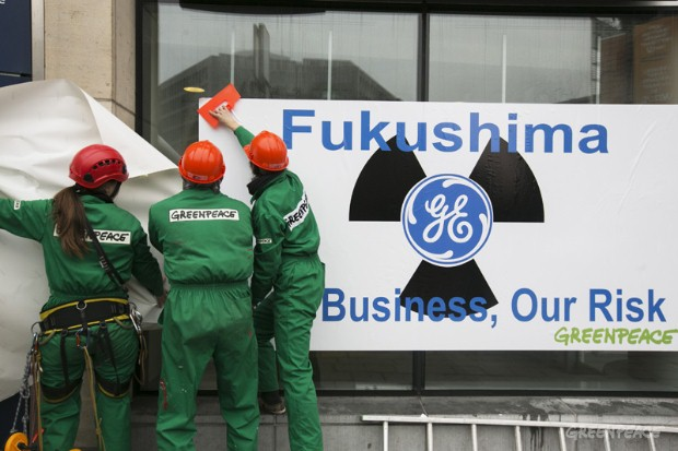 Fukushima Protest, Brussels