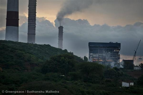 Anpara Thermal Power Plant