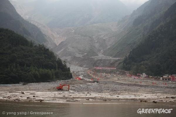 Phosphate Mining in Earthquake-Stricken Sichuan, China