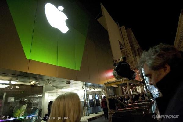 Green My Apple Projection San Francisco