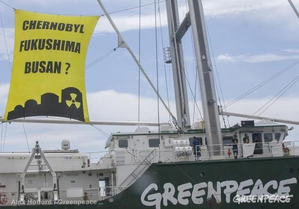 Banner At Kori Nuclear Reactor, South Korea © Alex Hofford / Greenpeace