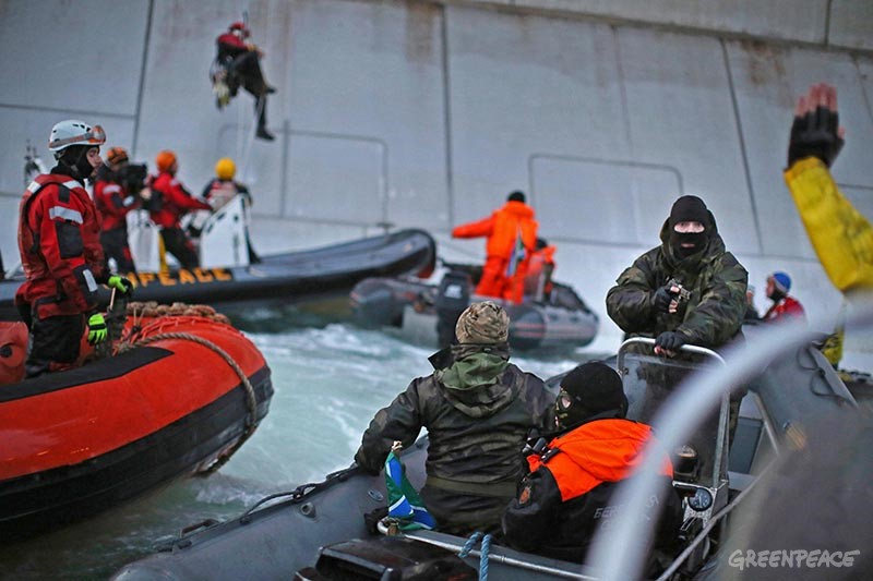 Russian coast guard