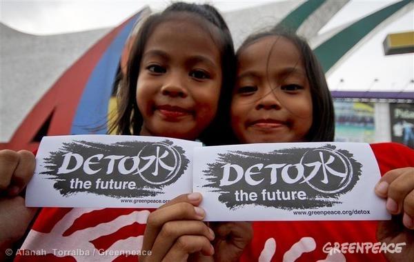 Detox the Future