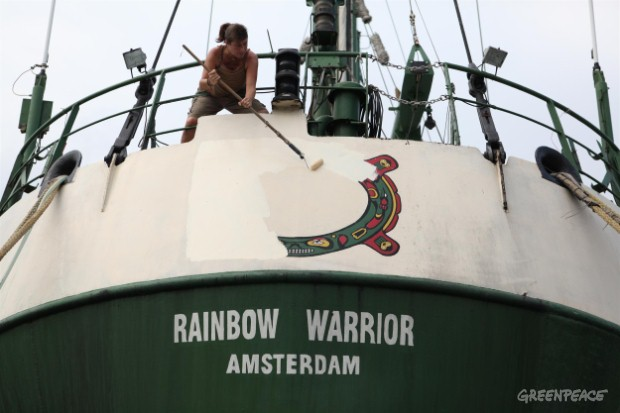 The Rainbow Warrior II retires