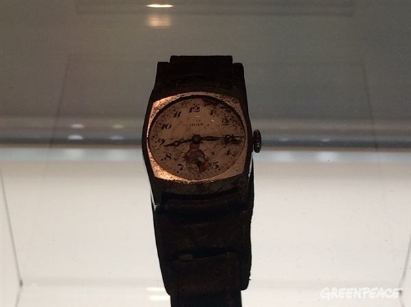 Watch is provided by Mr. Akito Kawagoe, stopping at the exact time of the atomic bombing of Hiroshima.