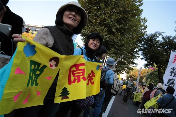 Women from Fukushima at a sit-in in Tokyo